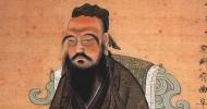 Конфуций (28.09.-551 — 21.11.-479 гг.)