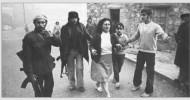 Резня в Дамуре (20 января 1976 г.)