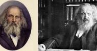 Дмитрий Иванович Менделеев (08.02.1834  — 02.02.1907 гг.)