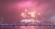 День независимости Латвии (18.11.1918 г.)