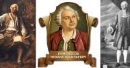 Ломоносов Михаил Васильевич (08 ноября 1711 — 04 апреля 1765 гг.)