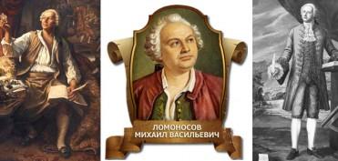 lomonosov-mikhail-vasilyevich_01