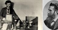 Вильгельм Конрад Рентген (27 марта 1845 — 10 февраля 1923 гг.)