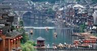 Город Фэнхуан, Китай.