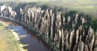 Ленские столбы — природный парк, красивые места России
