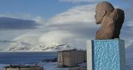 Ленин в Антарктиде