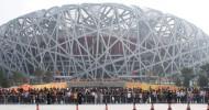 Cтадион Птичье Гнездо в Китае — ФОТО
