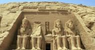 Египетская скала