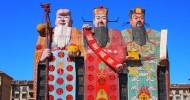 Китайский отел Сын неба