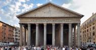 Пантеон в Риме-храм