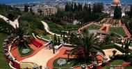 Бахайские сады в Хайфе, Израиль, фото сада