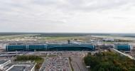 Аэропорт Домодедово, фото и описание аэропорта