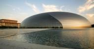 Национальный центр исполнительских искусств в Пекине, Китай