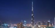 Самое высокое здание на планете Земля
