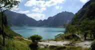 Вулкан Пинатубо Филиппины фото