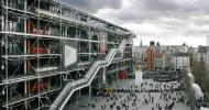 Центр Жоржа Помпиду в Париже, фото и история музея