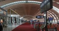Аэропорт Шарля де Голля, фото и схема аэропорта