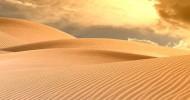 Пустыня Каракумы, Туркмения.