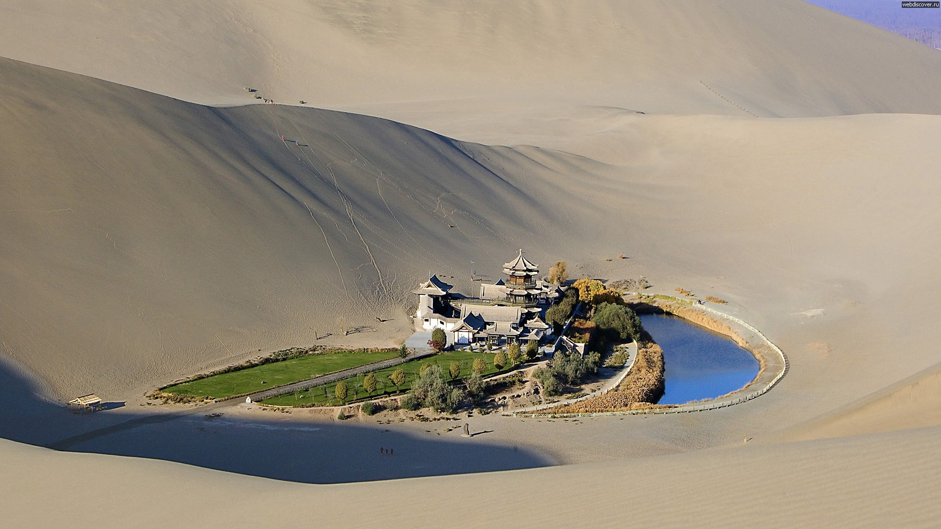 gobi desert Gobi desert has been listed as a level-4 vital article in geography if you can improve it, please dothis article has been rated as c-class this article is of interest to the following wikiprojects:.