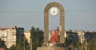 Украина 2012. Кривой Рог