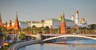 Кремль изнутри