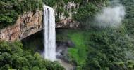 Водопад Каракол, фото водопада в Бразилии