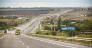 Украина 2012. Трасса Е-95.