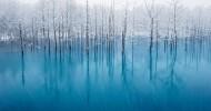 Голубой пруд Биэй на острове Хоккайдо, Япония