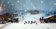 Горнолыжный курорт Ski Dubai, фото курорта
