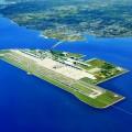 airport-osaka-japan