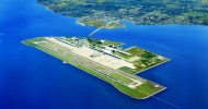 Плавучие аэропорты
