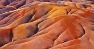 Цветные пески в селе Шамарель (Маврикий)