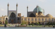 Мечеть Имама