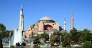 Собор Святой Софии в Стамбуле — ФОТО.