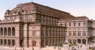 Венская государственная опера, Австрия.