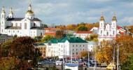 Туристическая Беларусь