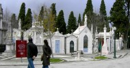 Кладбище Празереш в Лиссабоне, Португалия.
