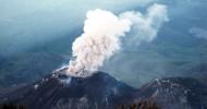 Вулкан Уайнапутина