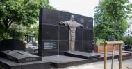 Кладбище Пер-Лашез в Париже, Франция — ФОТО