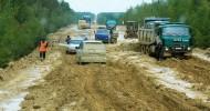 Дороги России: Сибирь