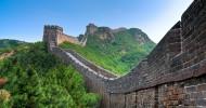 Великая Китайская Стена, фото и история