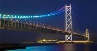 Мост Акаси-Кайкё в Японии, фото моста