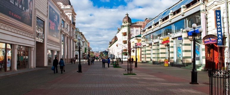 Baumana-ulitsa-Kazani