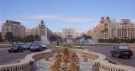 Бухарест — столица Румынии, фото и история города