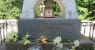 На поклон к могиле Александра Сергеевича