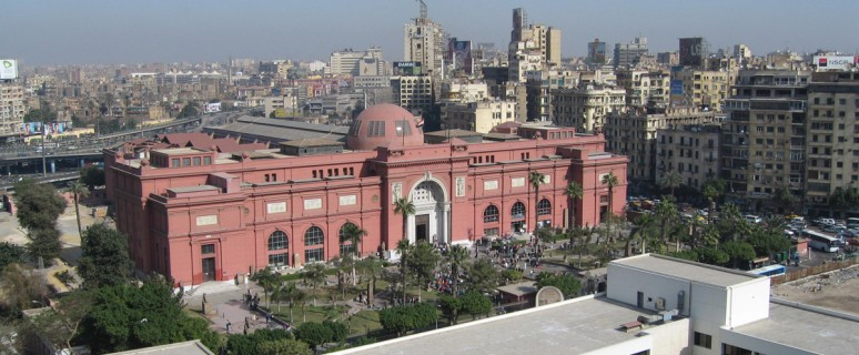 Museum-of-Egyptian-Antiquities