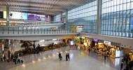 Аэропорт Гонконга Чхеклапкок Китай — ФОТО