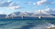 Мост Столетия, Панама — ФОТО.