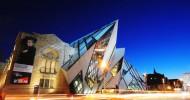 Королевский музей Онтарио в Канаде, фото и история музея