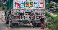 Бутан — волшебная страна
